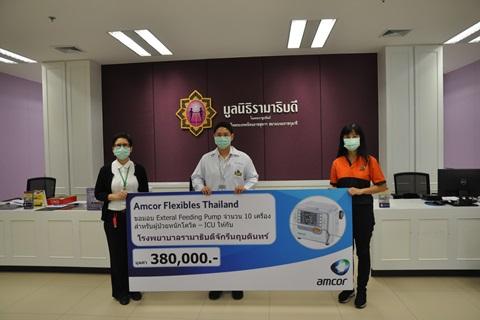 บริษัท แอมคอร์ เฟล็กซิเบิ้ล ชลบุรี จำกัด มอบเงินบริจาคเงินแก่มูลนิธิรามาธิบดีฯ ช่วยเหลือผู้ป่วย COVID-19