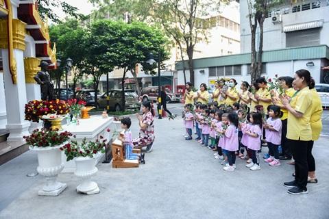 ศูนย์พัฒนาเด็กปฐมวัยรามาธิบดี (Day Care) จัดกิจกรรมพาน้องเด็กโต เข้ากราบสักการะศาลกรมหลวงชุมพรเขตอุดมศักดิ์