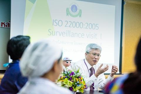 ต้อนรับผู้เยี่ยมสำรวจกระบวนการรับรองมาตรฐานระบบบริหารงานคุณภาพอาหาร ISO 22000:2005 (Surveillance Visit I)