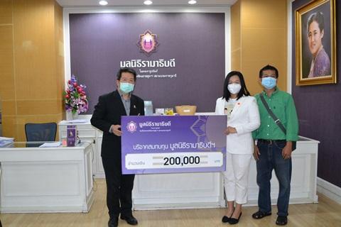 บริษัท คิงรอยัลโกลเด้นอิน จำกัด มอบเงินบริจาคเงินแก่มูลนิธิรามาธิบดีฯ ช่วยเหลือผู้ป่วย COVID-19