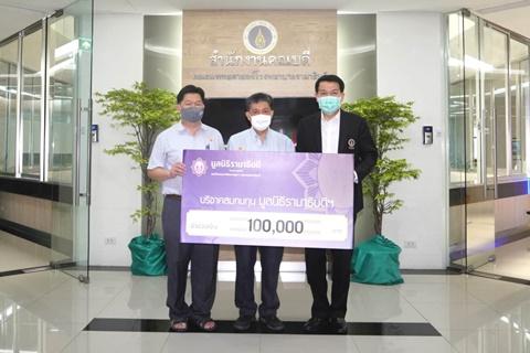 บริษัท ศิริสาครปิโตรเลียม จำกัด บริจาคเงินแก่มูลนิธิรามาธิบดีฯ ช่วยเหลือผู้ป่วย COVID-19