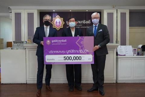 บริษัท เมอร์เซเดส-เบนซ์ (ประเทศไทย) จำกัด บริจาคเงินแก่มูลนิธิรามาธิบดีฯ ช่วยเหลือผู้ป่วย COVID-19