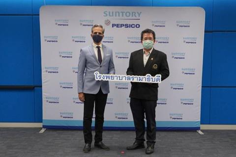 บริษัท ซันโทรี่ เป็ปซี่ โค เบเวอเรจ (ประเทศไทย) จำกัด บริจาคเงินแก่มูลนิธิรามาธิบดีฯ ช่วยเหลือผู้ป่วย COVID-19