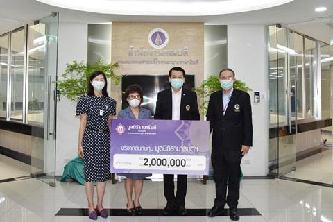 คุณนลินธรณ์ อัศวปัญญาวงศ์ มอบเงินบริจาคเงินแก่มูลนิธิรามาธิบดีฯ ช่วยเหลือผู้ป่วย COVID-19