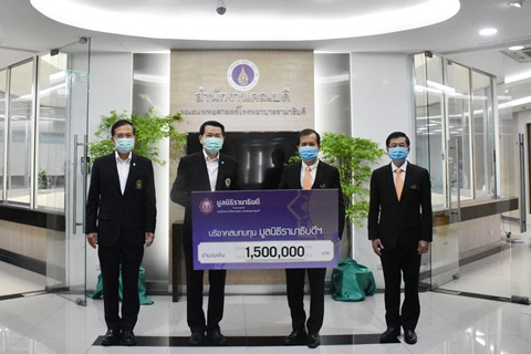 บริษัท ผลิตไฟฟ้า จำกัด (มหาชน) มอบเงินบริจาคเงินแก่มูลนิธิรามาธิบดีฯ ช่วยเหลือผู้ป่วย COVID-19