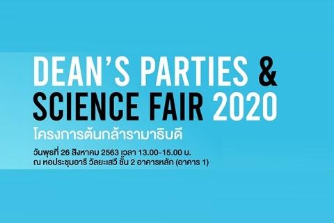 DEAN'S PARTIES & SCIENCE FAIR 2020