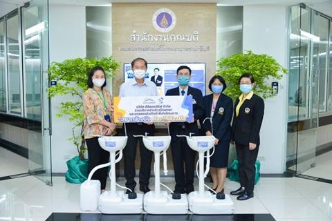 บริษัท ดิจิตอลเซิร์ฟ จำกัด มอบผลิตภัณฑ์อ่างล้างมือพกพา (Portable Toilet) แก่ คณะแพทยศาสตร์โรงพยาบาลรามาธิบดี มหาวิทยาลัยมหิดล