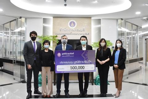 บริษัท ไบเออร์ไทย จำกัด มอบเงินบริจาคเงินแก่มูลนิธิรามาธิบดีฯ ช่วยเหลือผู้ป่วย COVID-19