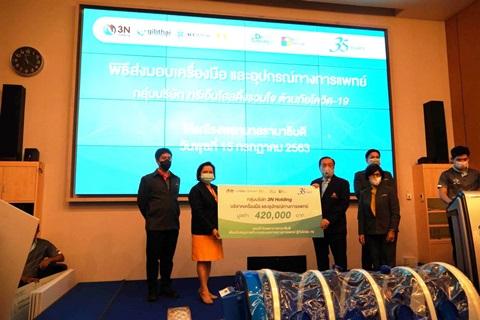 บริษัท กิบไทย จำกัด บริจาคเงินแก่มูลนิธิรามาธิบดีฯ ช่วยเหลือผู้ป่วย COVID-19
