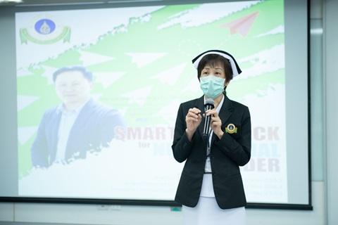 """อบรม """"Smart Feedback for New Normal Leader"""" ครั้งที่ 2"""