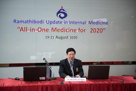 """การจัดประชุมวิชาการถ่ายทอดสด Online Ramathibodi Update in internal Medicine """"All-in-One Medicine for 2020"""""""