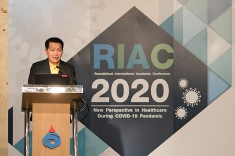 พิธีเปิดการประชุมวิชาการประจำปี 2563 RIAC 2020