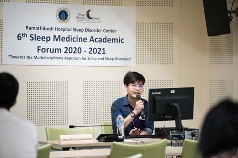 การบรรยายของศูนย์โรคการนอนหลับ เรื่อง Obstructive lung disease and Obstructive sleep apnea (OLDOSA)