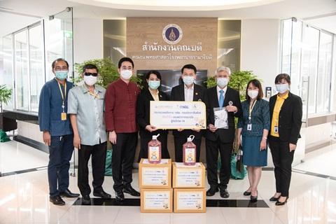 กฟผ. มอบเงินแก่มูลนิธิรามาธิบดีฯ เพื่อสนับสนุนอุปกรณ์ทางการแพทย์สำหรับใช้ในการรักษาผู้ป่วย COVID-19 และ รับมอบหน้ากากอนามัย สู้ภัย COVID-19 จากกระทรวงพลังงาน การไฟฟ้าฝ่ายผลิตแห่งประเทศไทย และกรมประชาสัมพันธ์
