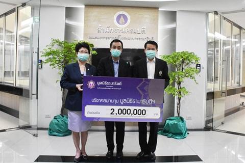 คุณไพศาล ธรสารสมบัติ มอบเงินบริจาคเงินแก่มูลนิธิรามาธิบดีฯ ช่วยเหลือผู้ป่วย COVID-19