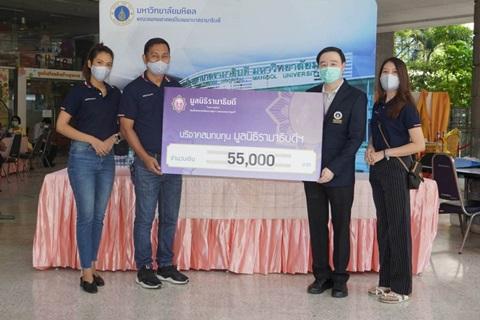 กลุ่มตัวแทน AEROTHAI มอบเงินบริจาคเงินแก่มูลนิธิรามาธิบดีฯ ช่วยเหลือผู้ป่วย COVID-19