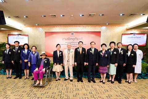 งานเชิดชูเกียรติและแสดงความยินดีแก่คณาจารย์ผู้ได้รับรางวัลระดับมหาวิทยาลัย ระดับชาติ และระดับนานาชาติ