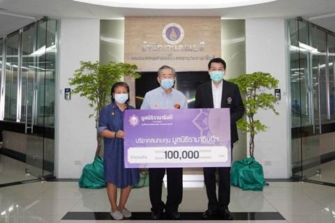 คุณอนุชาติ คงมาลัย มอบเงินบริจาคเงินแก่มูลนิธิรามาธิบดีฯ ช่วยเหลือผู้ป่วย COVID-19