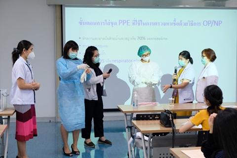 """อบรมเชิงปฏิบัติการ เรื่อง """"การเตรียมความพร้อมพยาบาลเพื่อการดูแลผู้ป่วย COVID-19 ในระยะวิกฤต"""""""