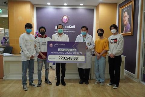 บริษัท โฟร์โนล็อค (4NOLOGUE) บริจาคเงินแก่มูลนิธิรามาธิบดีฯ ช่วยเหลือผู้ป่วย COVID-19