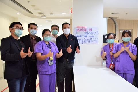 รัฐมนตรีว่าการกระทรวงสาธารณสุข เยี่ยมชมระบบบริหารจัดการดูแลรักษาผู้ป่วย COVID-19 ที่โรงพยาบาลรามาธิบดีจักรีนฤบดินทร์