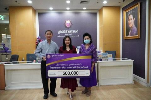 คุณสมชาย-คุณจุฑาเพ็ญ เตชะสุขนิรันดร์ บริจาคเงินแก่มูลนิธิรามาธิบดีฯ