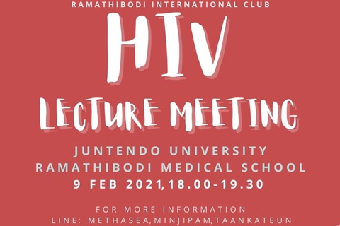 RAMATHIBODI INTERNALIONAL CLUB HIV LECTURE MEETING