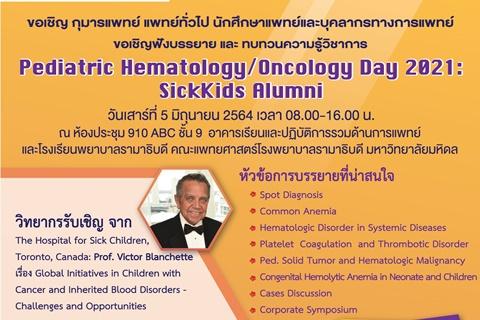Pediatric Hematology/Oncology Day 2021: SickKids Alumni