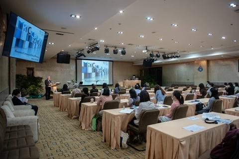 ประชุมวิชาการ Ramathibodi Conference of Clinical Pharmacy (RCCP) 2021 ครั้งที่ 4