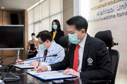 พิธีลงนามบันทึกข้อตกลงความร่วมมือ (MoU) ในการทำธนาคารชีวภาพสำหรับโรคมะเร็งแบบครบวงจร ระหว่าง คณะแพทยศาสตร์โรงพยาบาลรามาธิบดี มหาวิทยาลัยมหิดล กับ สถาบันประสาทวิทยา กรมการแพทย์