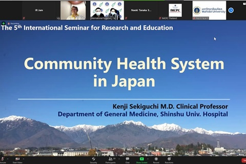 The 2nd Virtual Exchange Activity with Shinshu on 'Community Medicine'