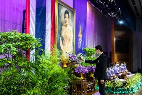 พิธีถวายพระพร สมเด็จพระกนิษฐาธิราชเจ้า กรมสมเด็จพระเทพรัตนราชสุดาฯ สยามบรมราชกุมารี เนื่องในโอกาสวันคล้ายวันพระราชสมภพ