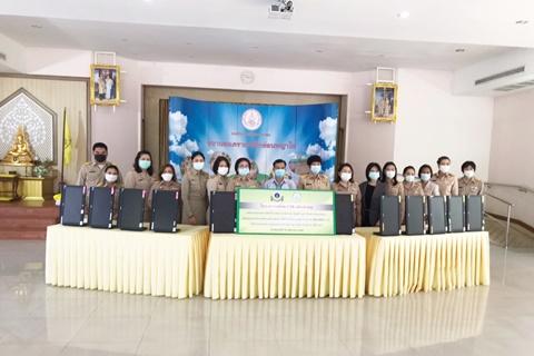 โครงการพัสดุ CSR เพื่อสังคม