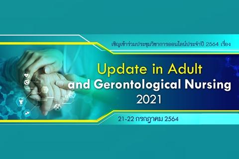 Update in Adult and Gerontological Nursing 2021