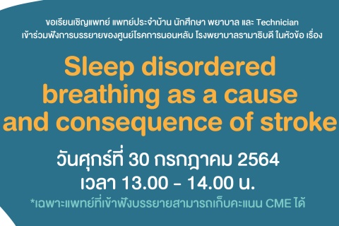 Sleep disordered breathing as a cause and consequence of stroke