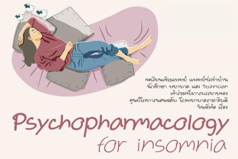 Psychopharmacology for insomnia