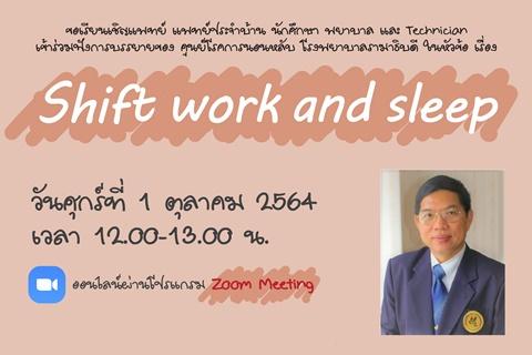 Shift work and sleep