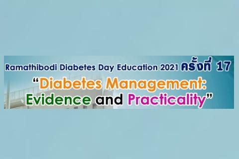 ประชุมวิชาการ Ramathibodi Diabetes Day Education 2021 ครั้งที่ 17