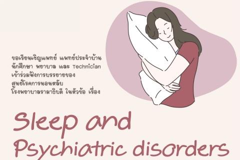 Sleep and Psychiatric disorder