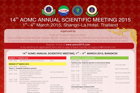 14th AOMC ANNUAL SCIENTIFIC MEETING 2015