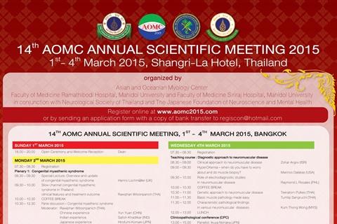 14th AOMC ANNUAL SCIENTIFIC MEETING 2015