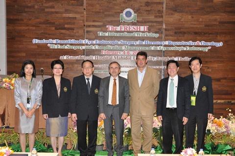 ประชุมวิชาการนานาชาติ The FRESH  II