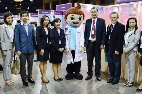 การประชุมวิชาการประจำปี HA National Forum ครั้งที่ 16