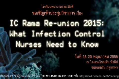 ขอเชิญเข้าร่วมการประชุมวิชาการเรื่อง IC Rama re-union 2015: What Infection Control Nurses Need to Know