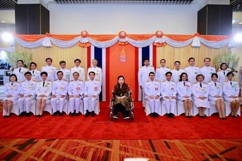งานประชุมวิชาการด้านมะเร็งวิทยานานาชาติเฉลิมพระเกียรติ ศาสตราจารย์ ดร. สมเด็จพระเจ้าน้องนางเธอ เจ้าฟ้าจุฬาภรณวลัยลักษณ์ อัครราชกุมารี กรมพระศรีสวางควัฒน วรขัตติยราชนารี (Princess Chulabhorn International Oncology Conference 2019