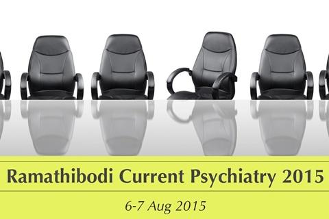 ประชุมวิชาการ Ramathibodi Current Psychiatry