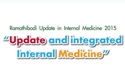 """Ramathibodi Update in Internal Medicine 2015 """"Update and integrated Internal Medicine"""""""