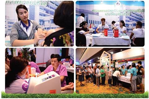 Health Cuisine & Beauty FESTIVAL ครั้งที่ 14