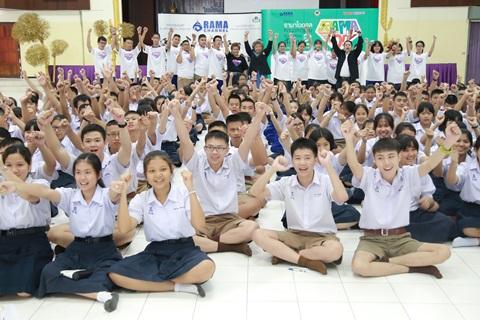 """โครงการ """"Rama Idol  ปีที่ 2"""" จังหวัดฉะเชิงเทรา"""