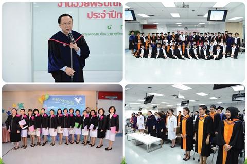 งานอวยพรบัณฑิต สำหรับนักศึกษาระดับบัณฑิตศึกษา ประจำปีการศึกษา 2557